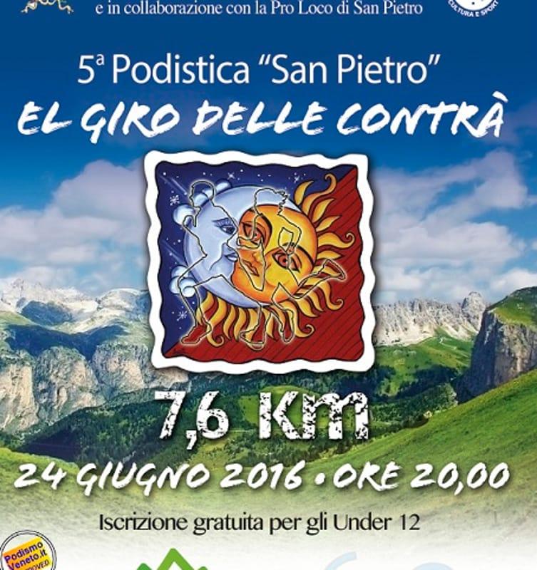 """Locandina Podistica San Pietro """"El Giro delle Contrà"""" (foto facebook)"""
