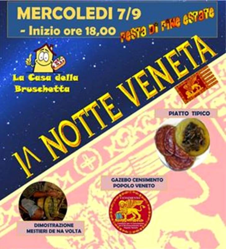 """Locandina """"Notte Veneta"""" (immagini di archivio)"""