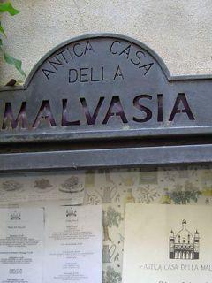 Antica Casa della Malvasia